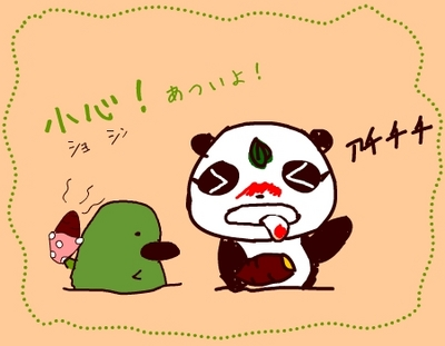 04-03xiaoxin.jpg