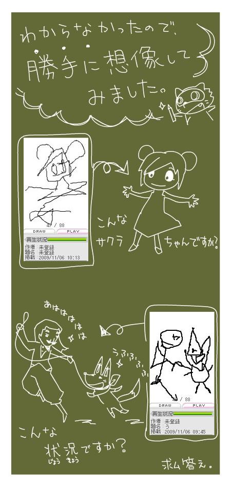11-raku3.jpg