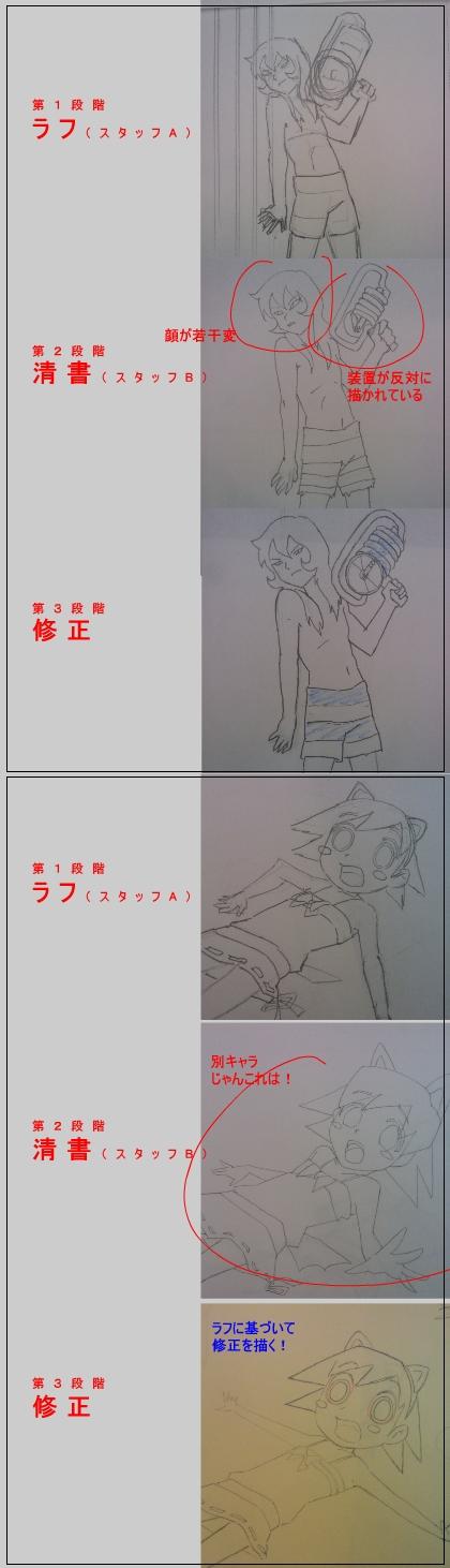 20091202_animesyoukai.jpg