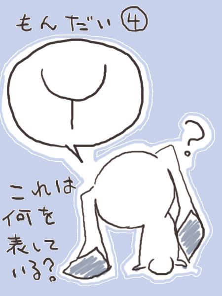 ����͉��̒n�}�L���H