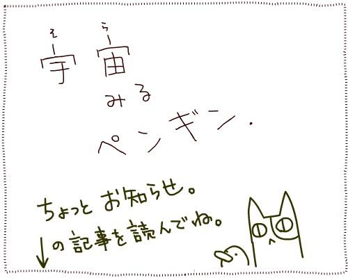 fukushi10_5.jpg