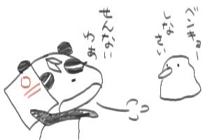 せんないわぁ〜 by DaoDao