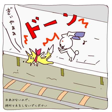 shigotoqa1-1.jpg